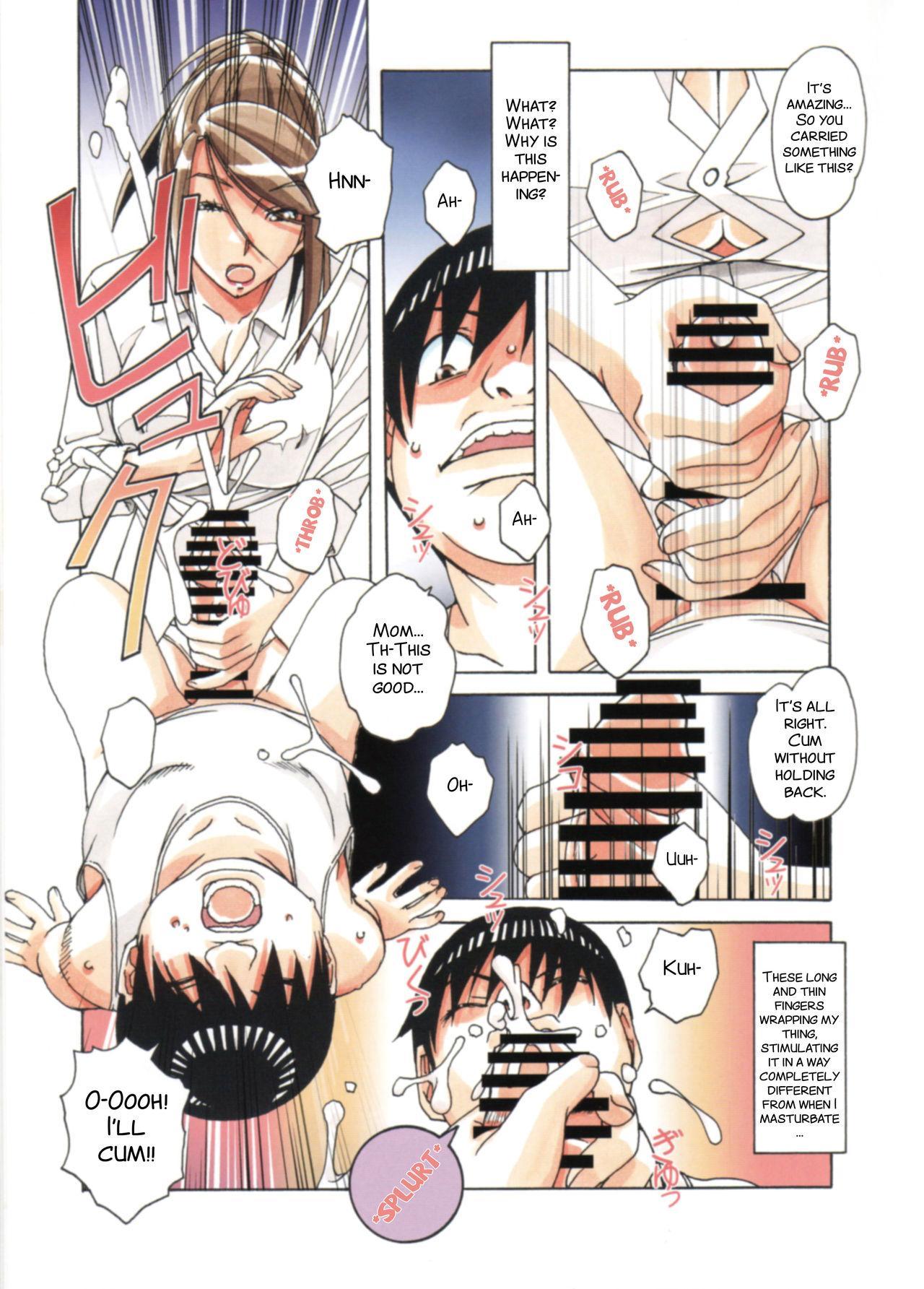 Kyoudai Yuugi - Brother Game 23