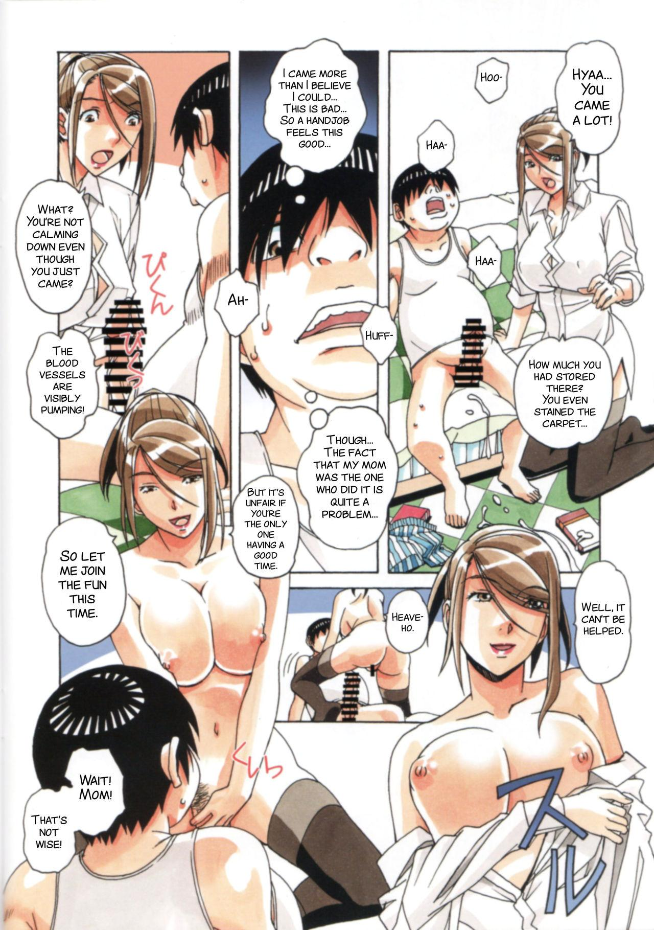 Kyoudai Yuugi - Brother Game 24