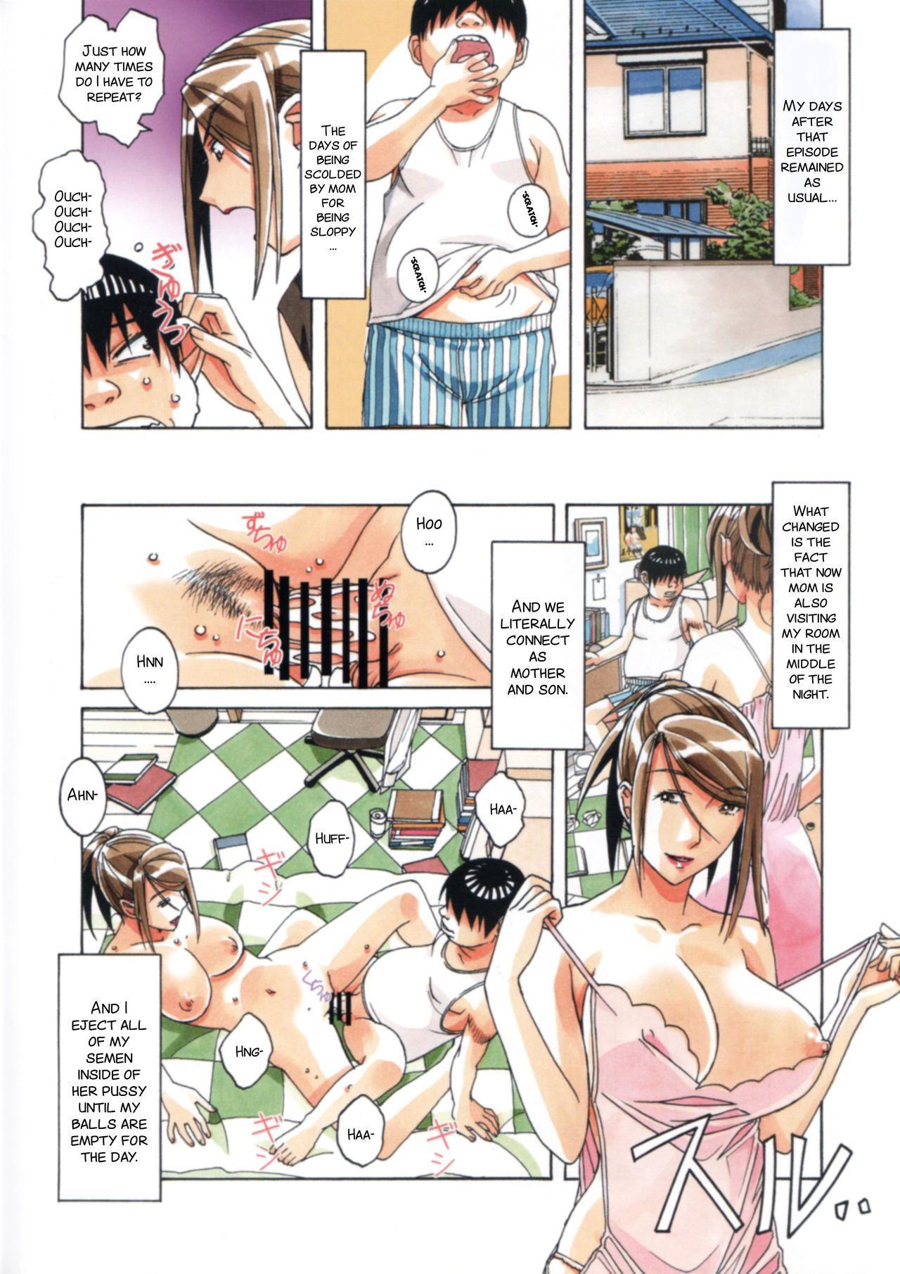 Kyoudai Yuugi - Brother Game 28