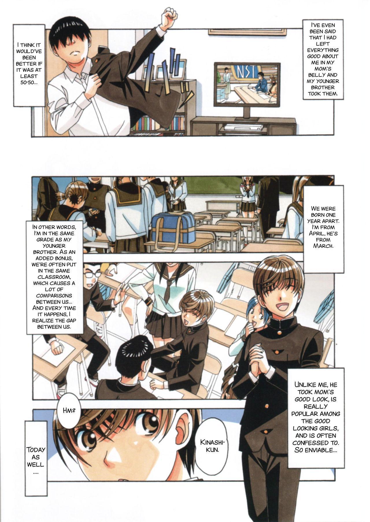 Kyoudai Yuugi - Brother Game 5