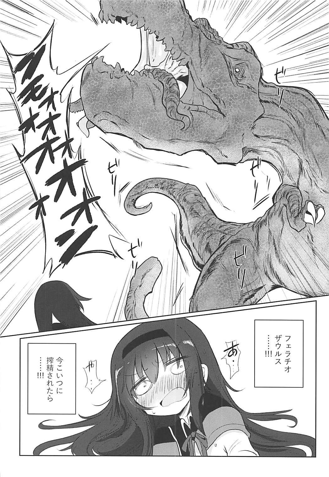 Fellatiosaurus VS Mahou Shoujo Chuuhen 22