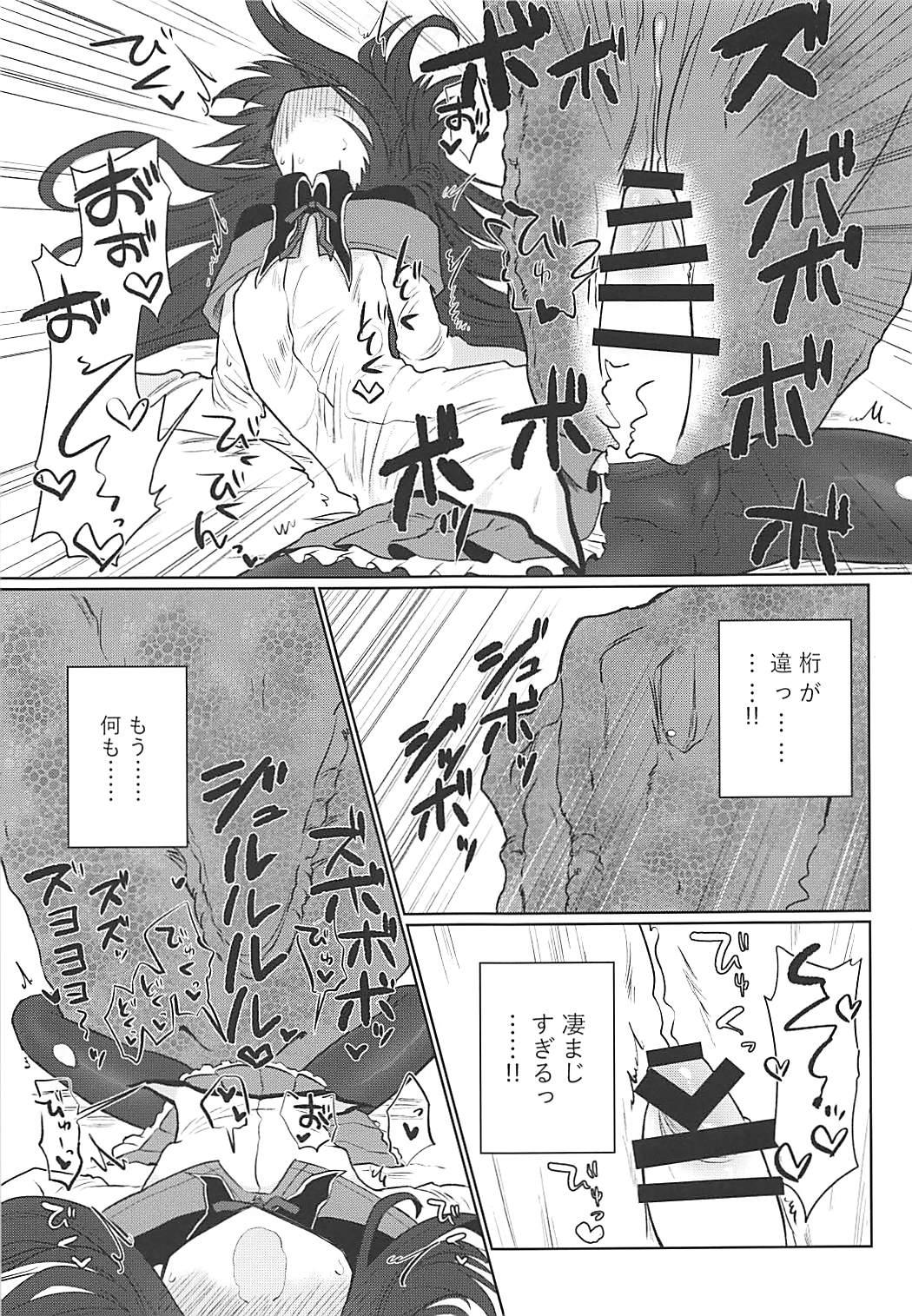 Fellatiosaurus VS Mahou Shoujo Chuuhen 23