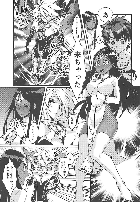Sazukari no Eiyuu wa Hodokosarenai!! 3