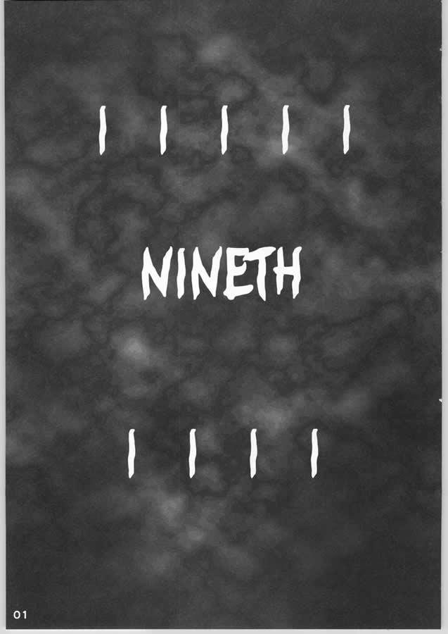 NINETH 1