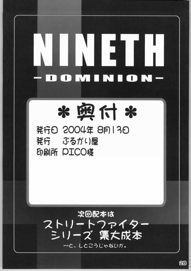 NINETH 28