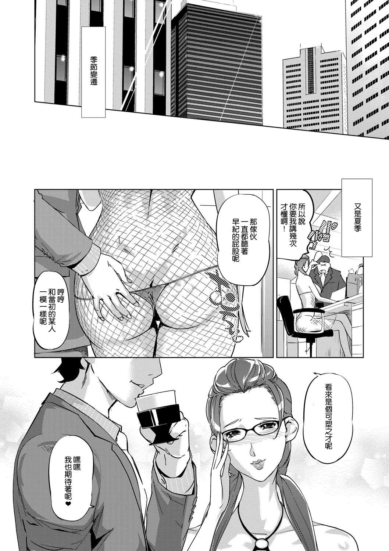 Mesuryoku 107