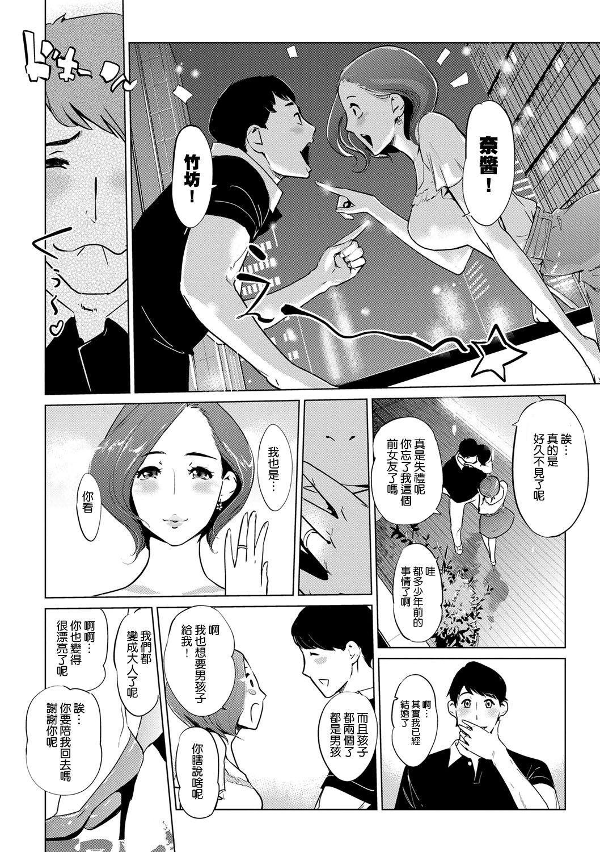 Mesuryoku 111