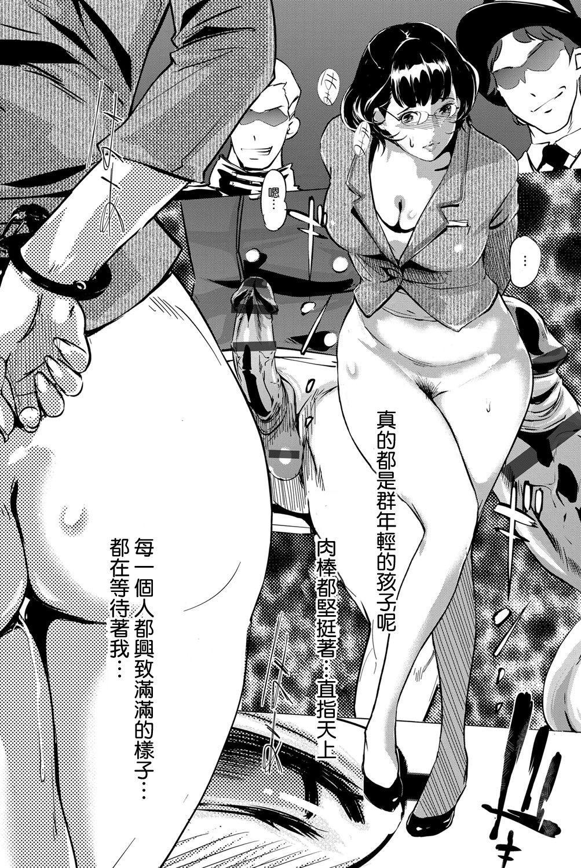 Mesuryoku 175