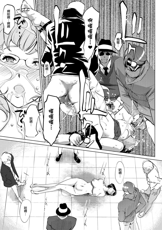 Mesuryoku 188