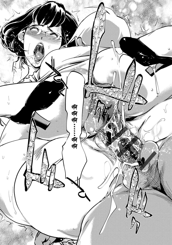 Mesuryoku 197