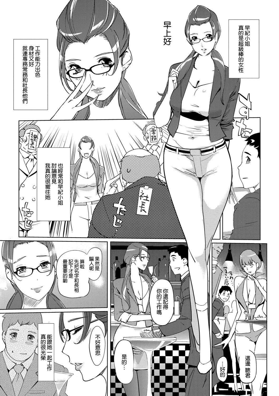 Mesuryoku 80