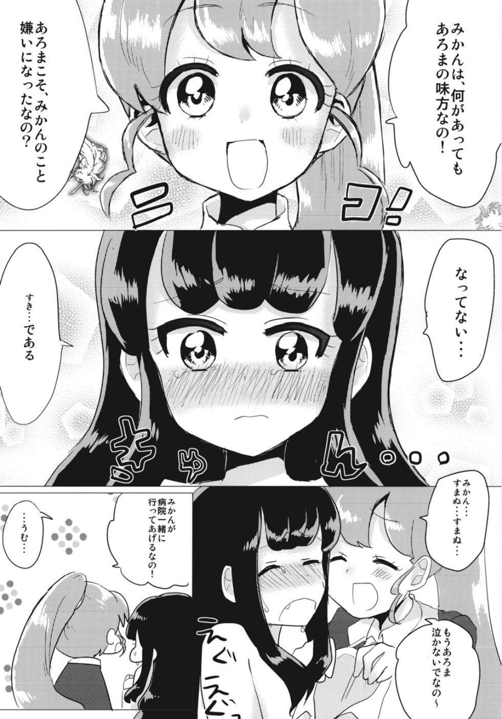 JC Aroma-chan 19