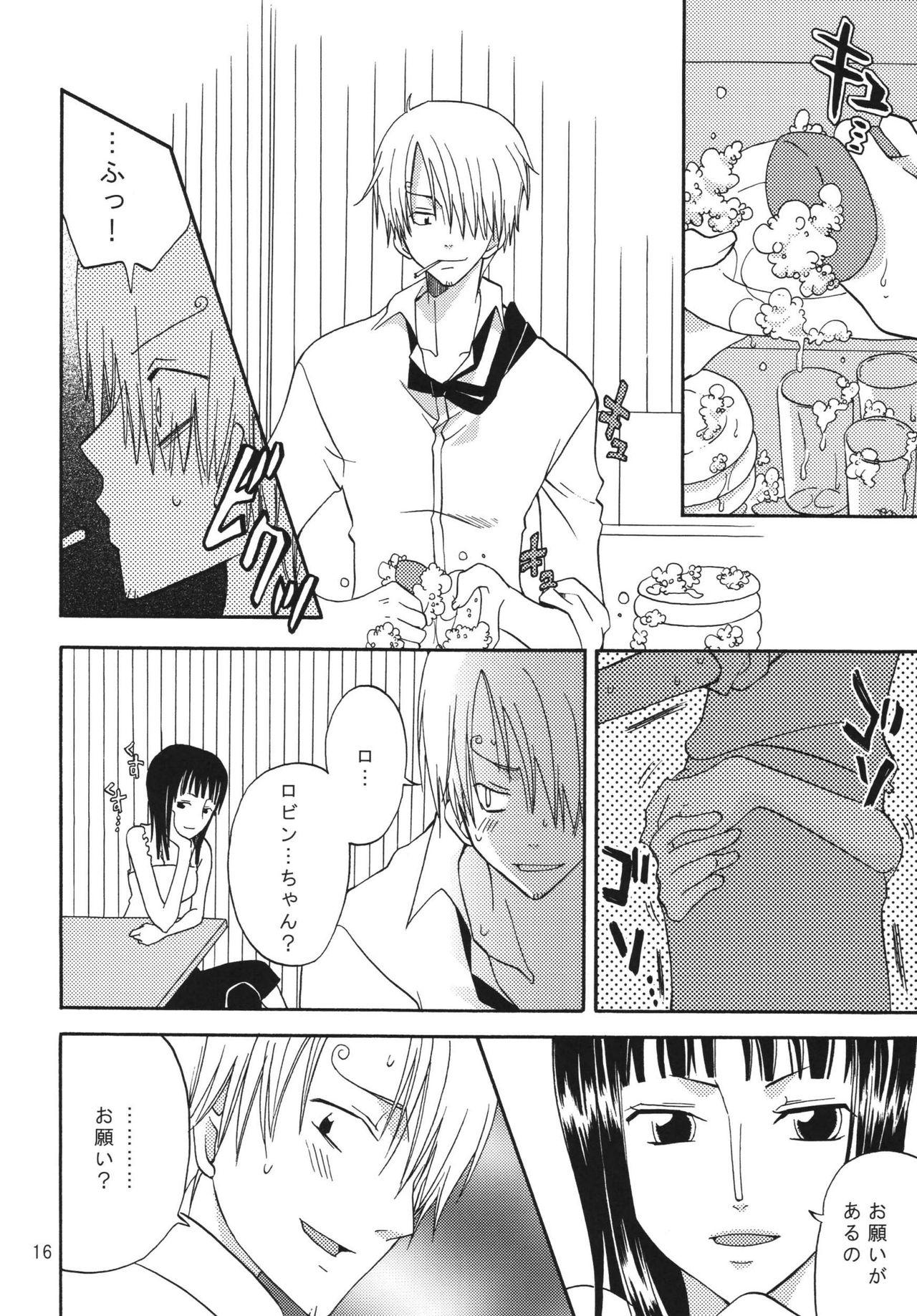 Oshiete! Nico-san 15