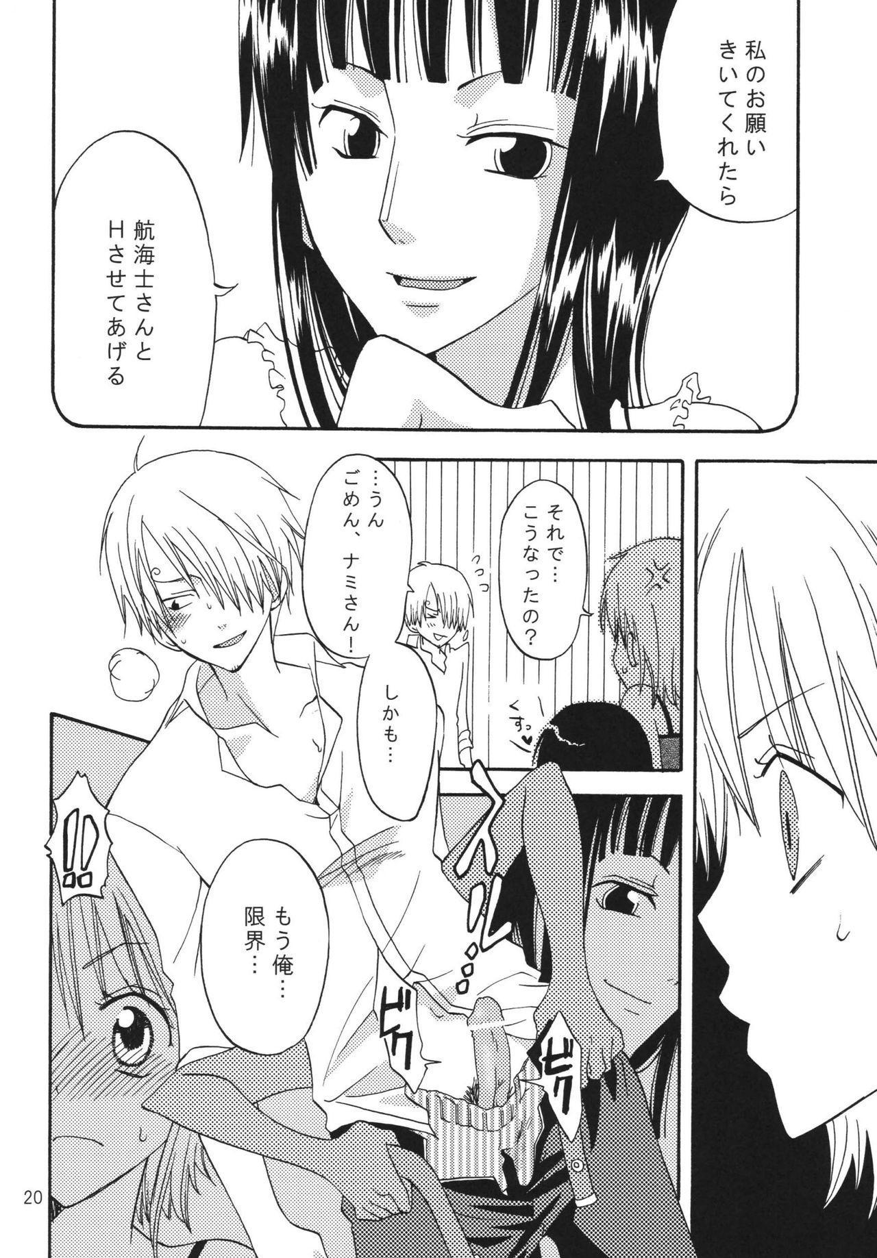 Oshiete! Nico-san 19