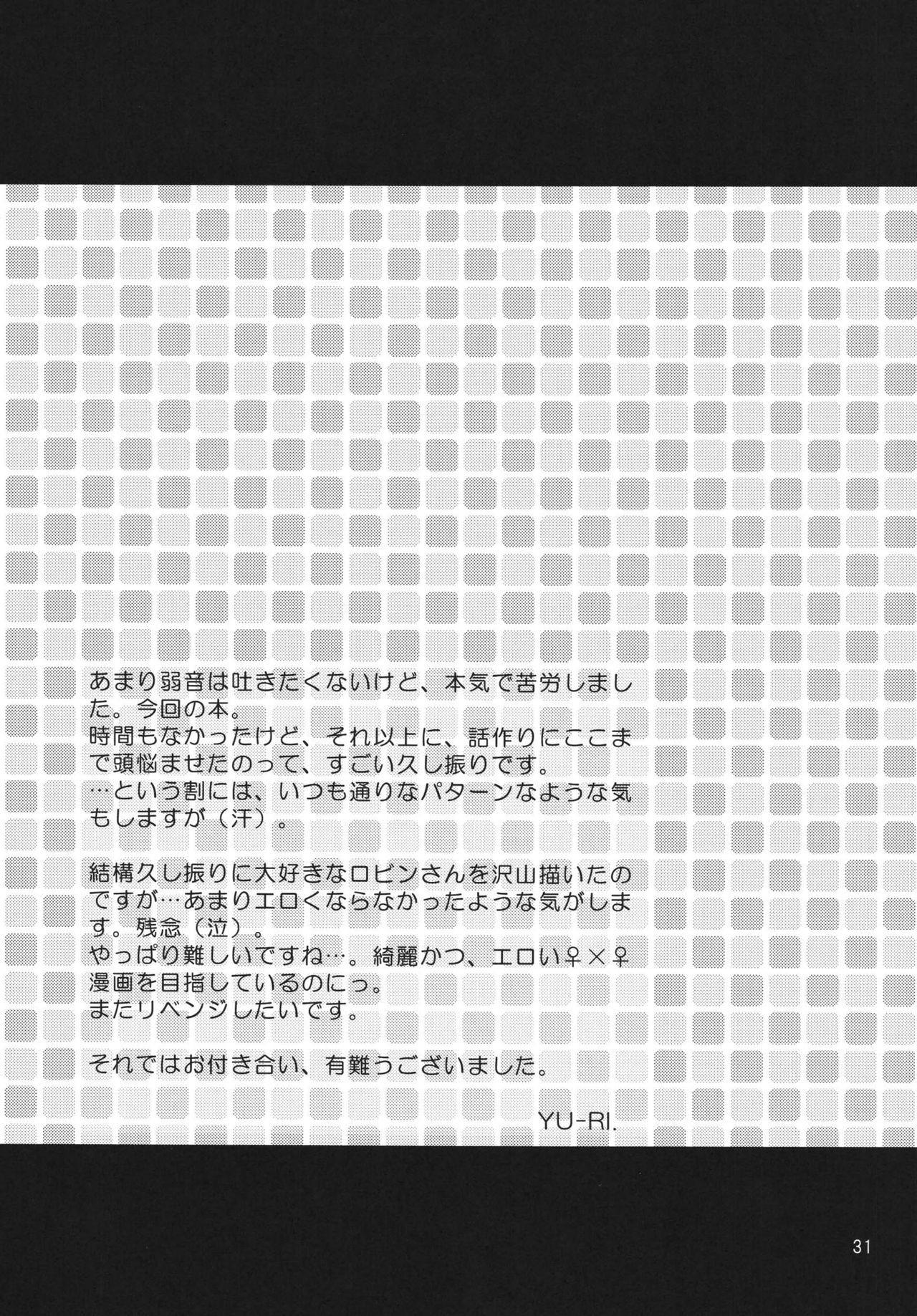Oshiete! Nico-san 30
