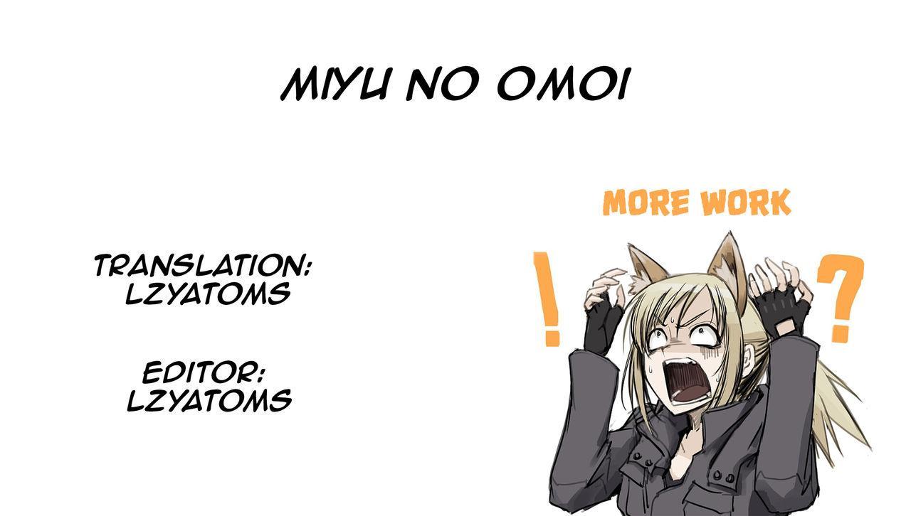 Miyu no Omoi 15