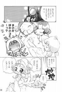 Tsutanai Juumon 02 Kaiteiban 9