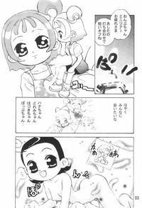 Tsutanai Juumon 02 Kaiteiban 4