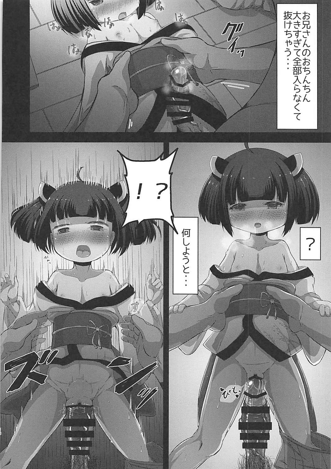 Houkago Himitsu no Yorimichi Kiritan 14
