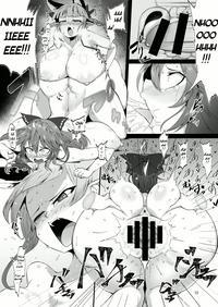 Orin x Okuu Ikenai Futanari Jigoku Seme 8