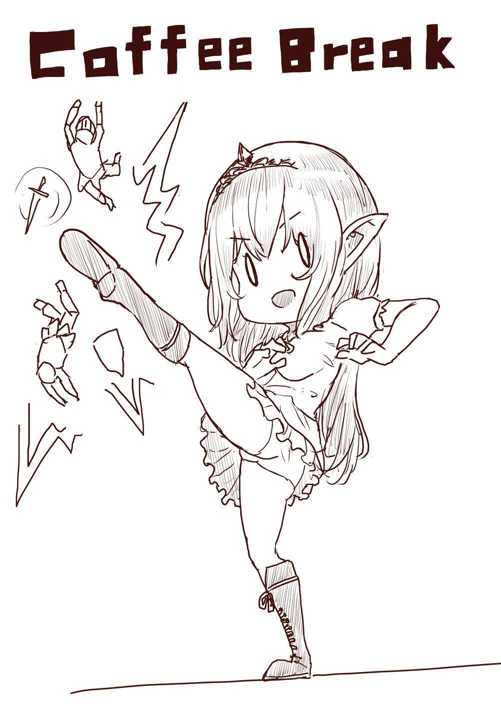 Elf Princess Strikes Back Part1 107