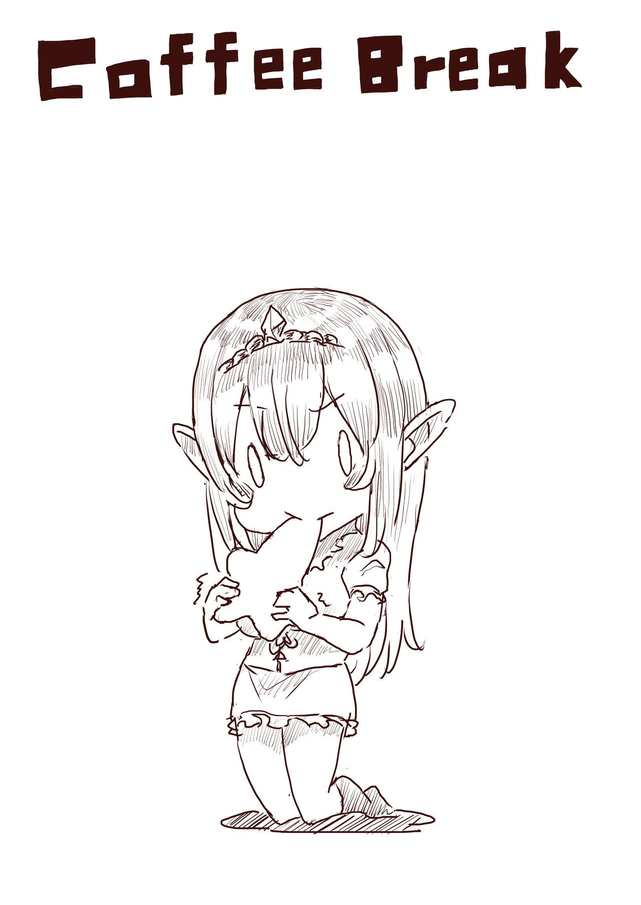 Elf Princess Strikes Back Part1 125