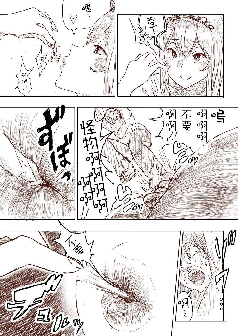 Elf Princess Strikes Back Part1 128