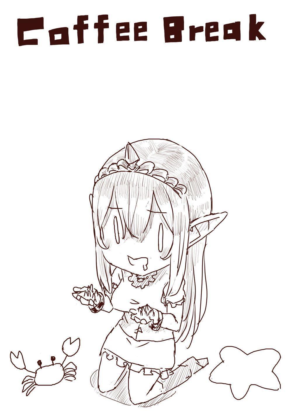 Elf Princess Strikes Back Part1 131
