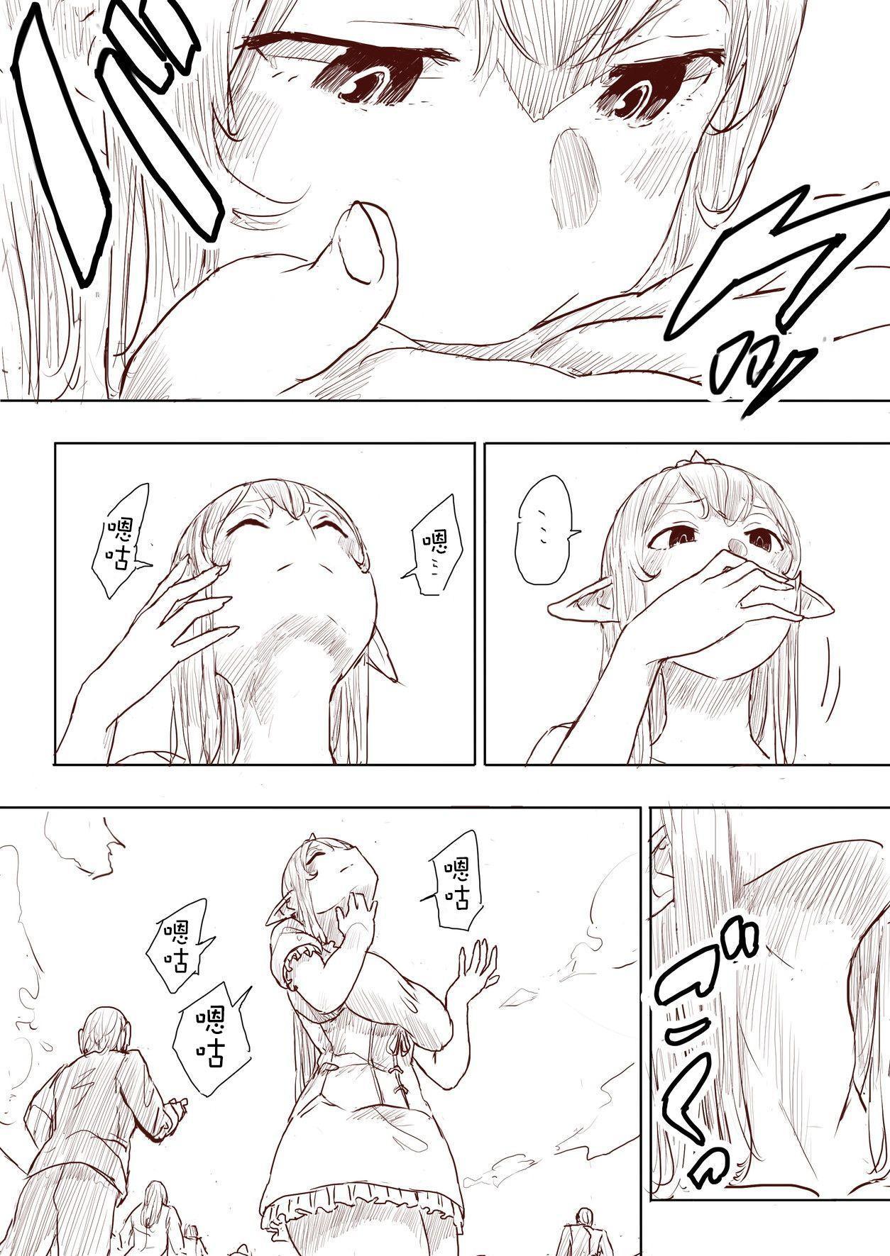 Elf Princess Strikes Back Part1 140