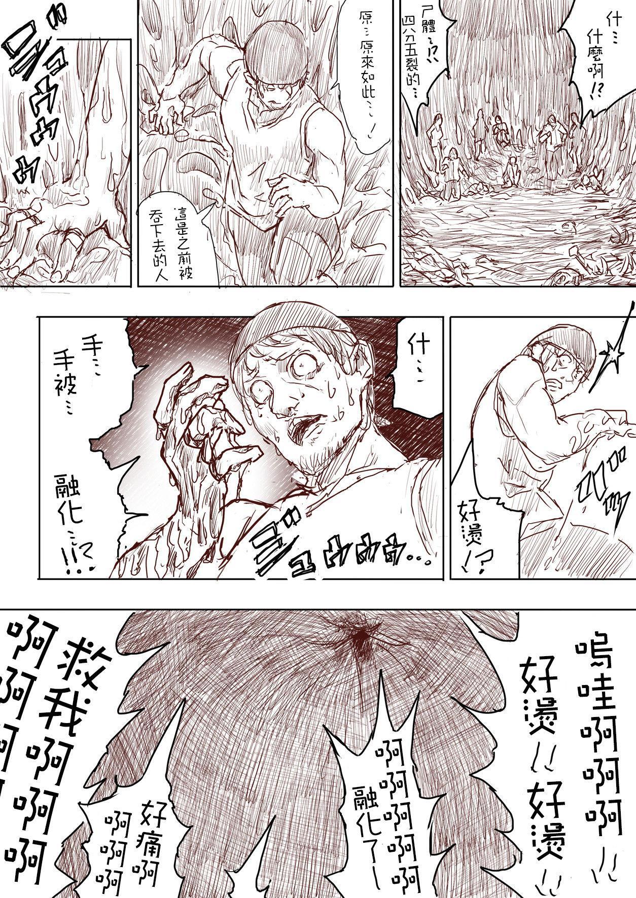 Elf Princess Strikes Back Part1 144
