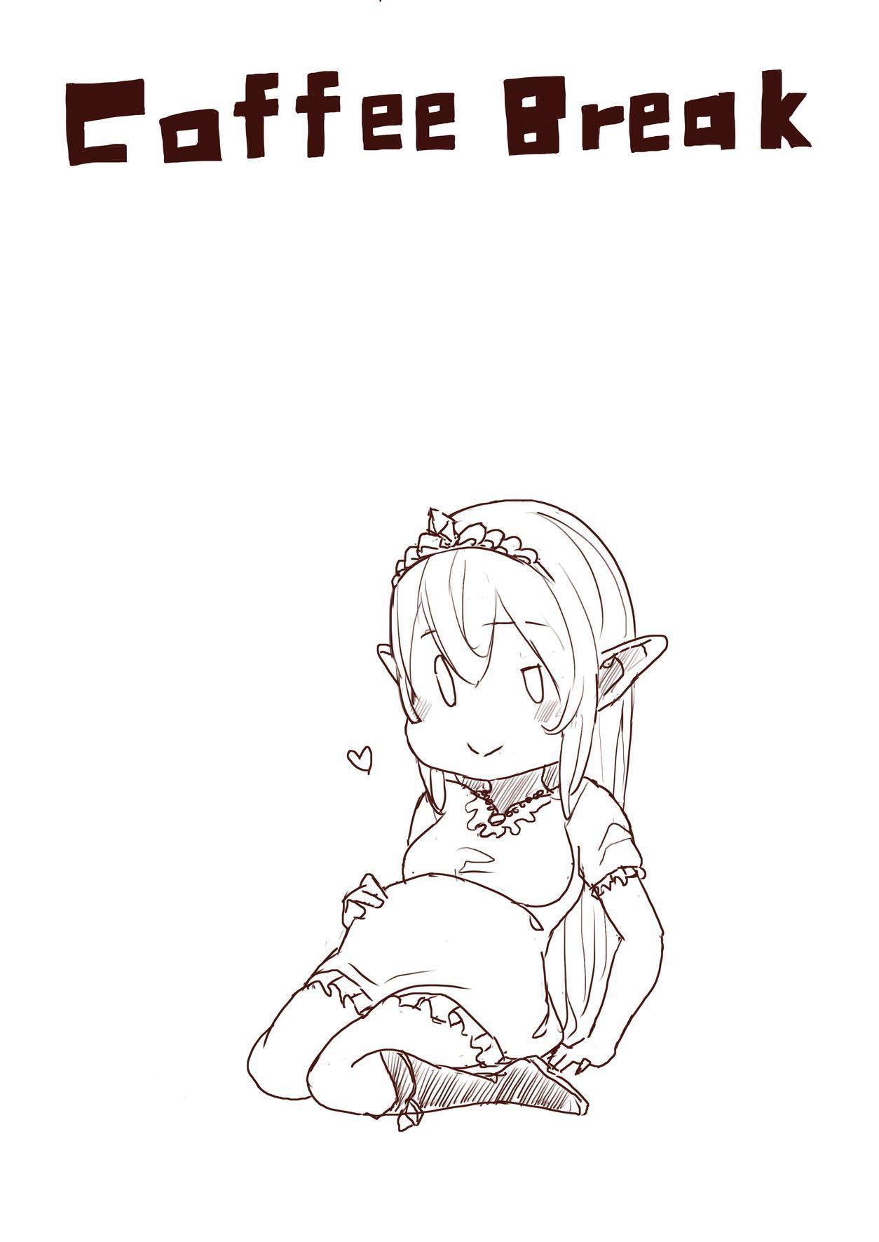 Elf Princess Strikes Back Part1 149