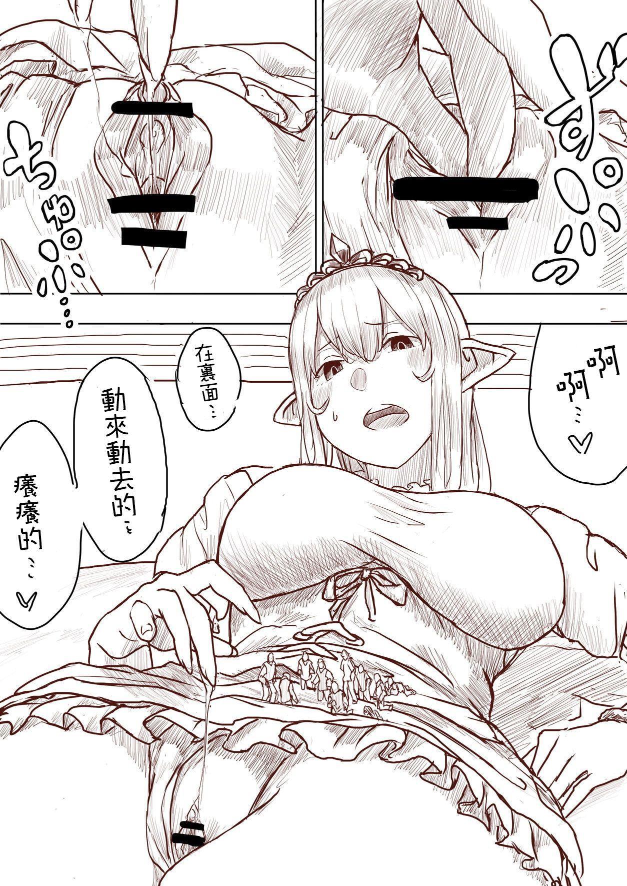 Elf Princess Strikes Back Part1 153