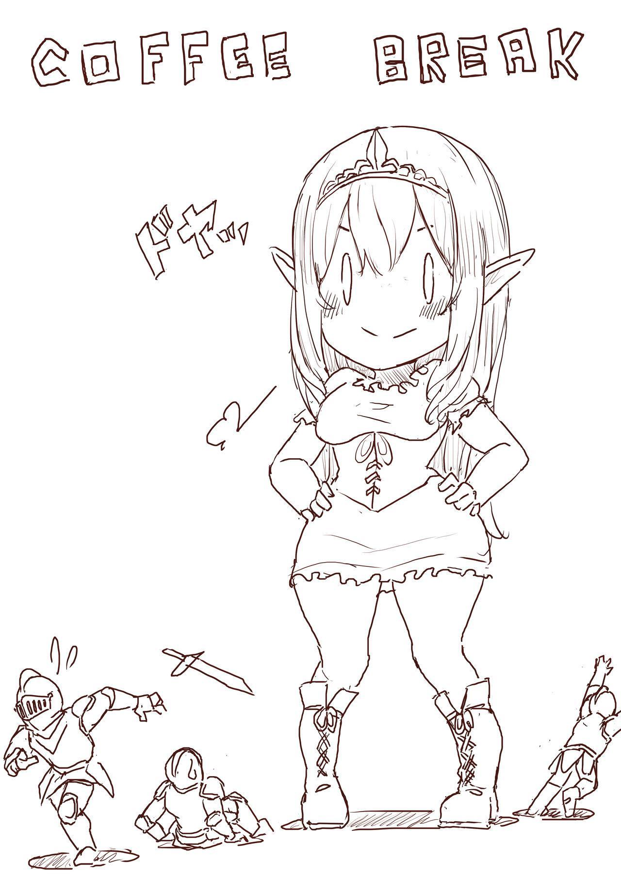 Elf Princess Strikes Back Part1 48