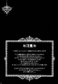 Watashitachi, Kekkon Shimashita   We got married 1