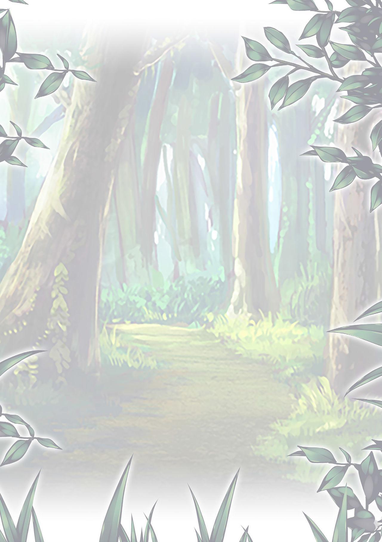 Mushi Asobi 2 Ch. 4 22