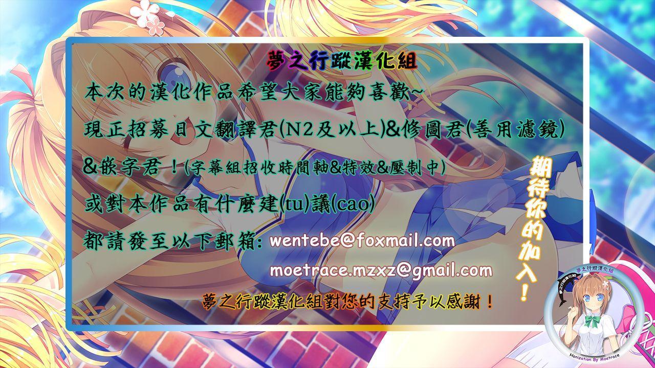 Ecchina VR Gemuchuu Machigatte Imoutoni Maji SEX Shiteta! 3  | 在VR黃遊裡搞錯了結果上了妹妹!3 32
