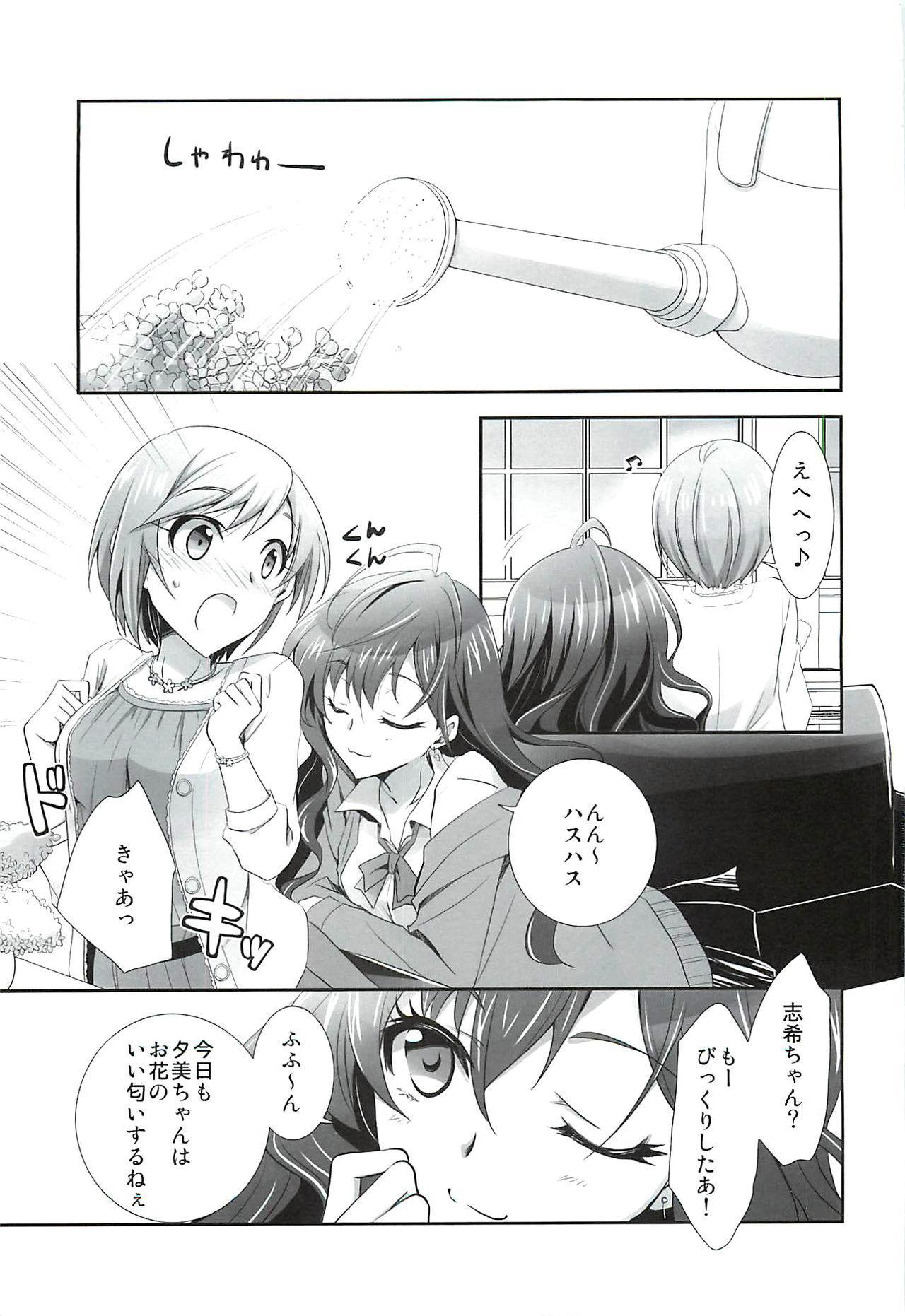 Hanataba no Kanojo 1