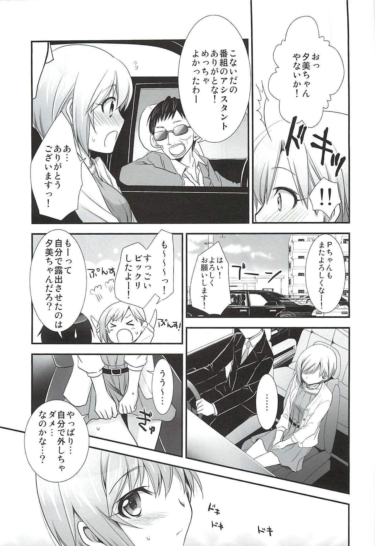 Hanataba no Kanojo 7
