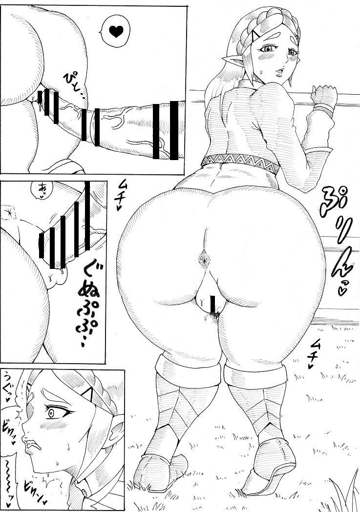 Hime to Hakuba 5