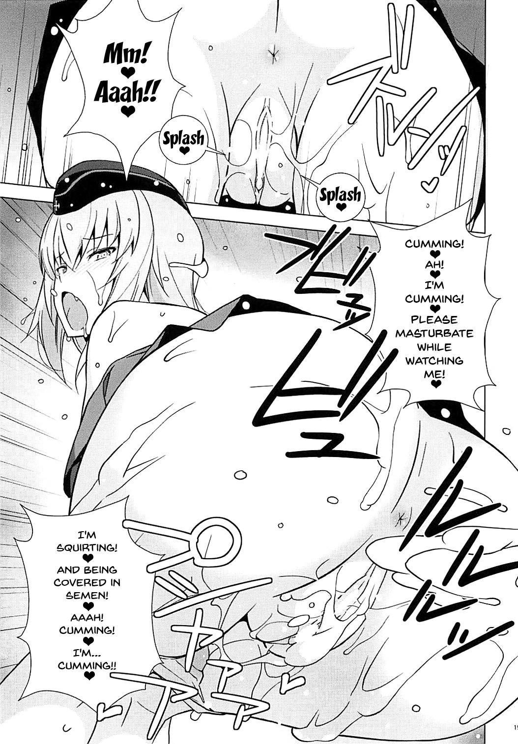 OnaSupo Panzer Erika Hen 19