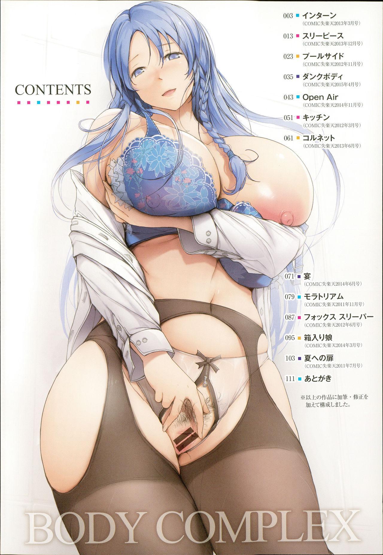 Body Complex 4