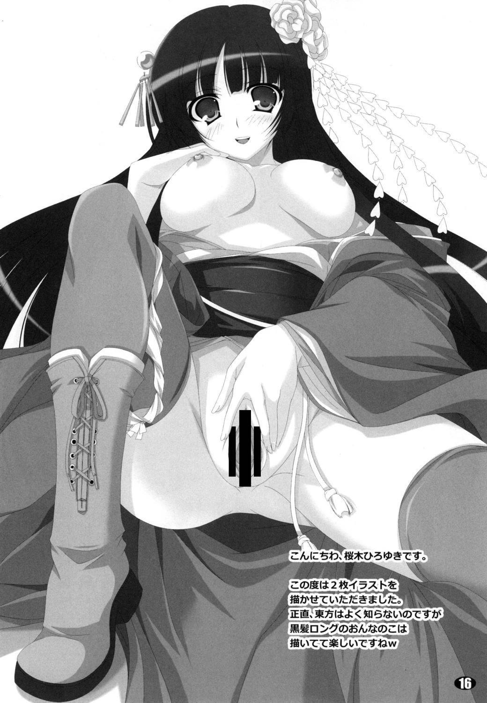 Teruyo-sama wa Hikikomori!! 14