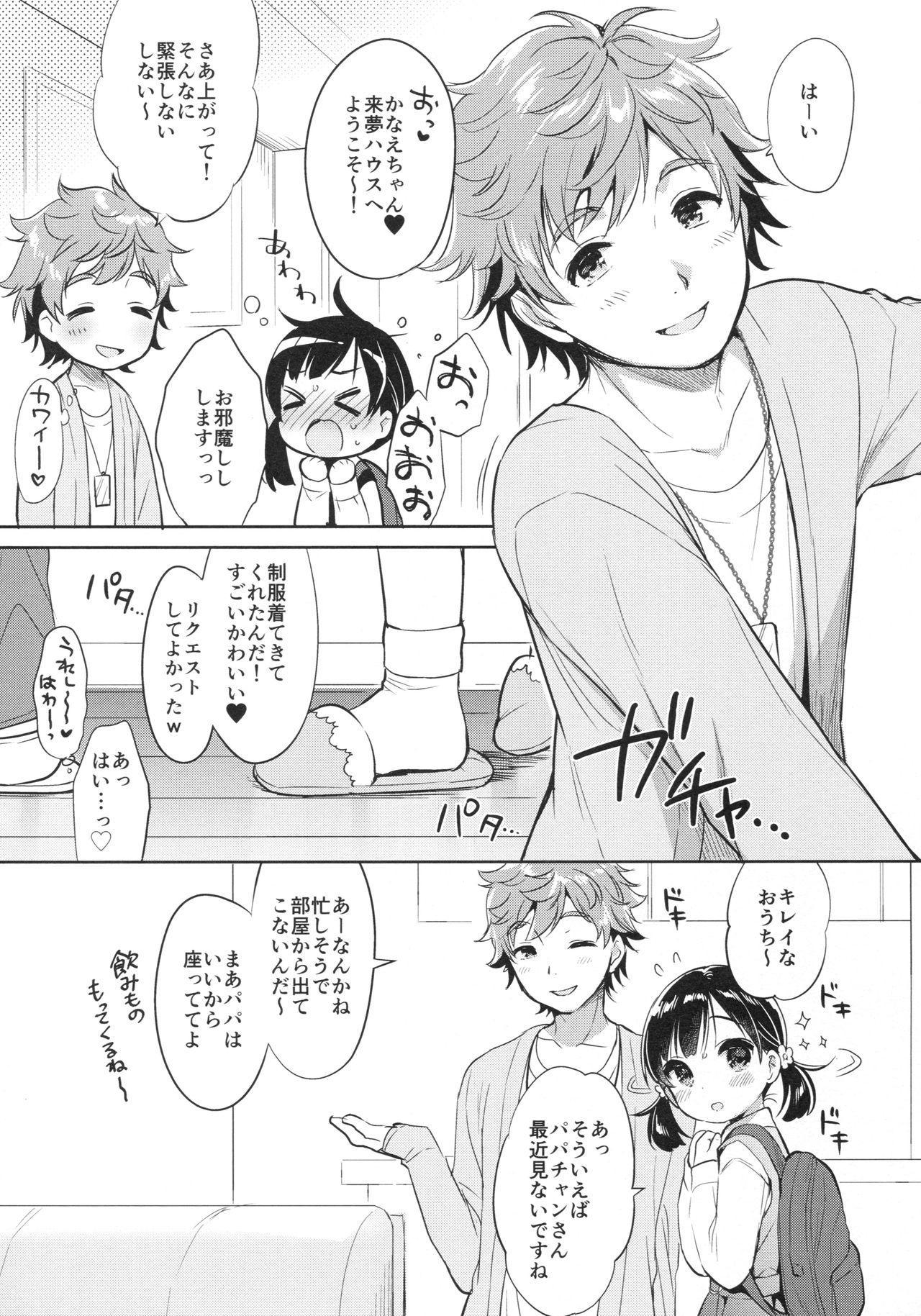 Dokumo Lime CASE FILE 2 9