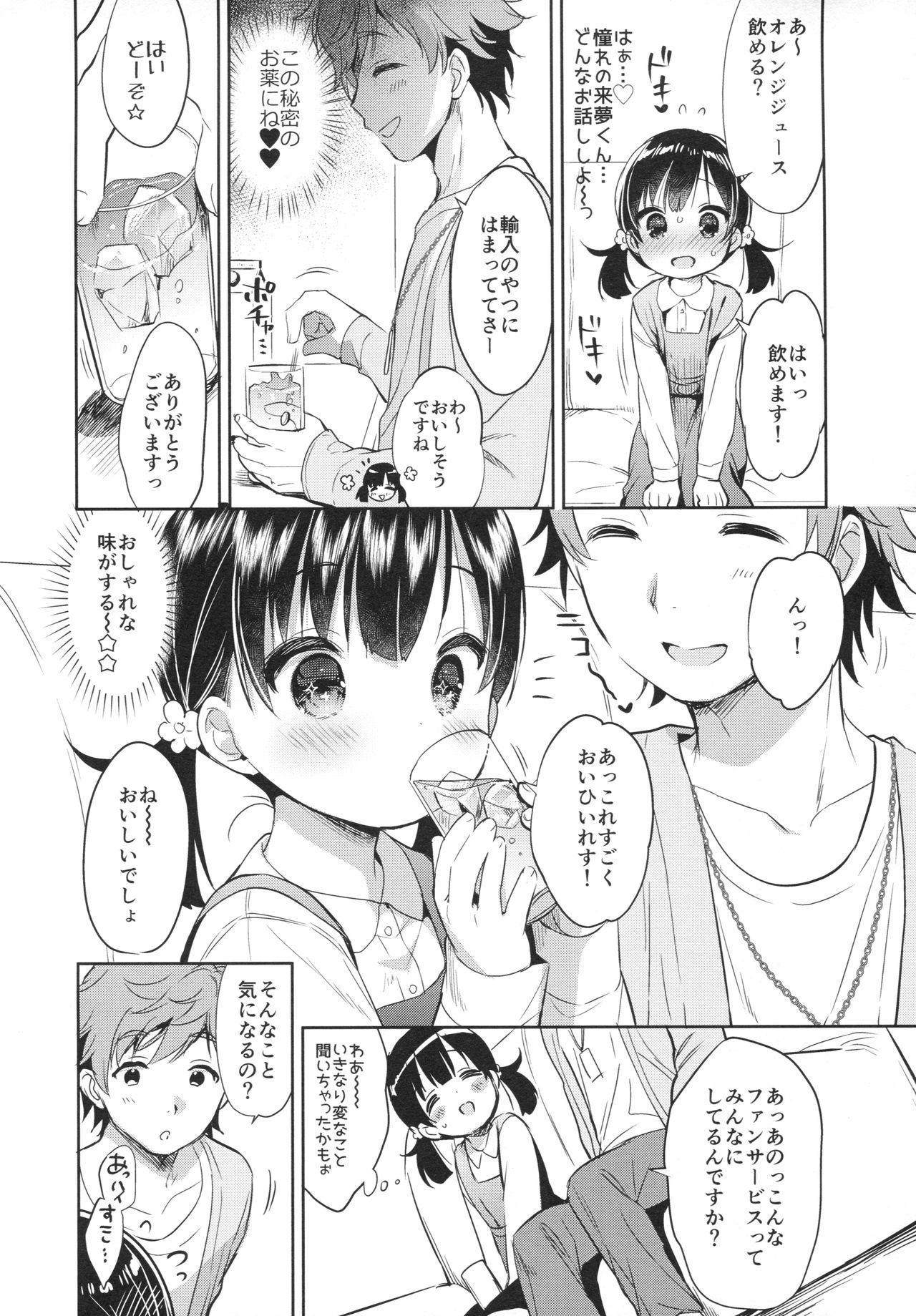 Dokumo Lime CASE FILE 2 10