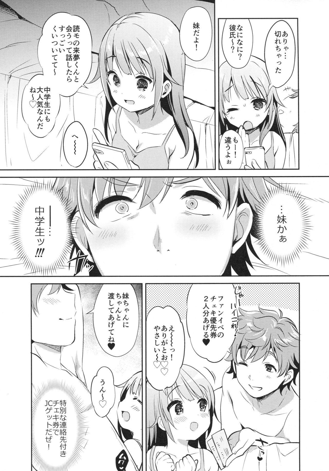 Dokumo Lime CASE FILE 2 7