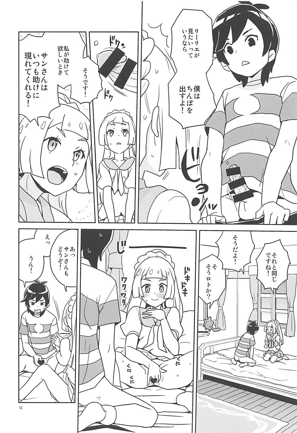 Lillie Kimi no Atama Boku ga Yoku Shite Ageyou 10