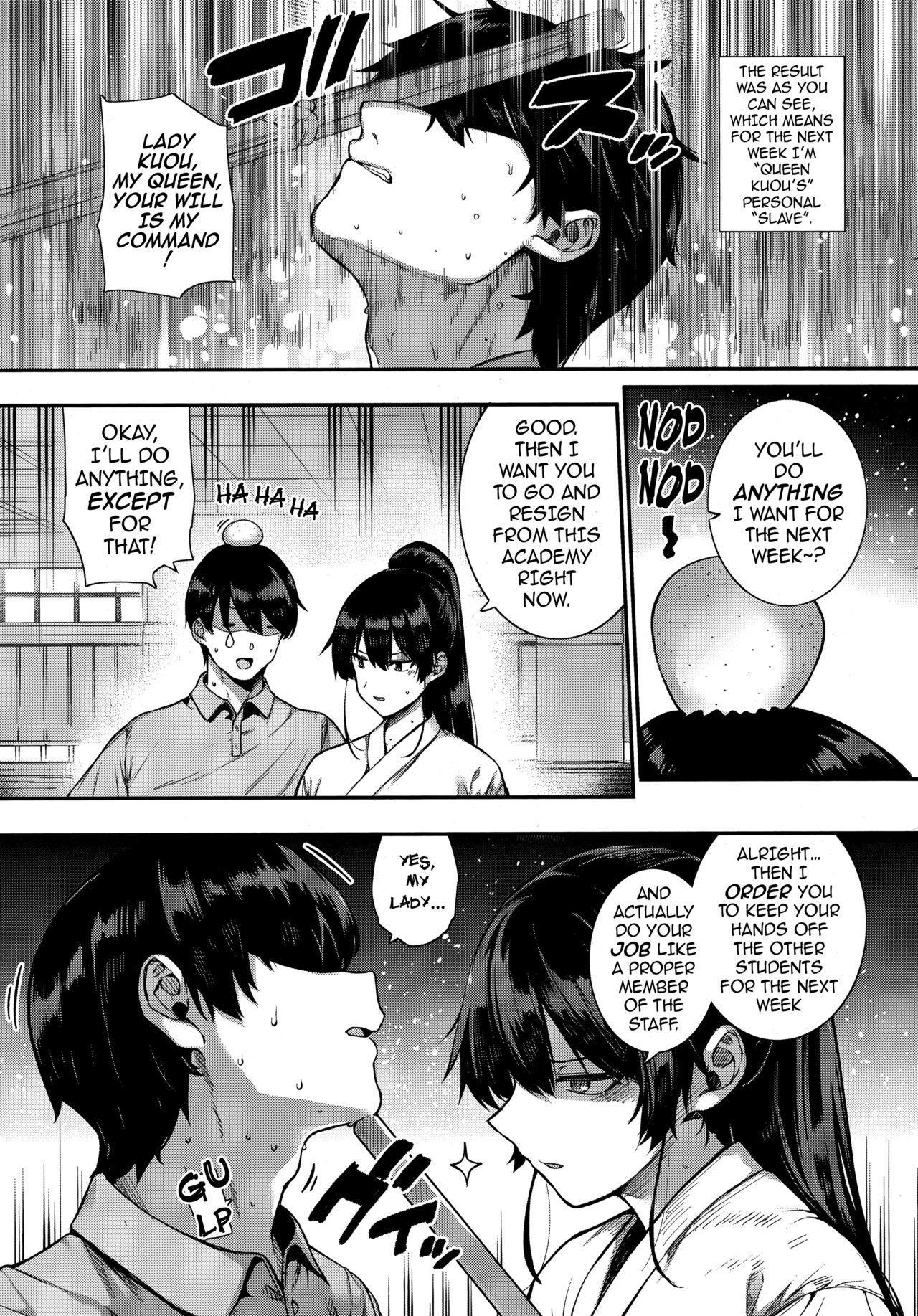 [Katsurai Yoshiaki] Amatsuka Gakuen no Ryoukan Seikatsu | Angel Academy's Hardcore Dorm Sex Life 1-2, 3.5-5 [English] {darknight} [Digital] 126