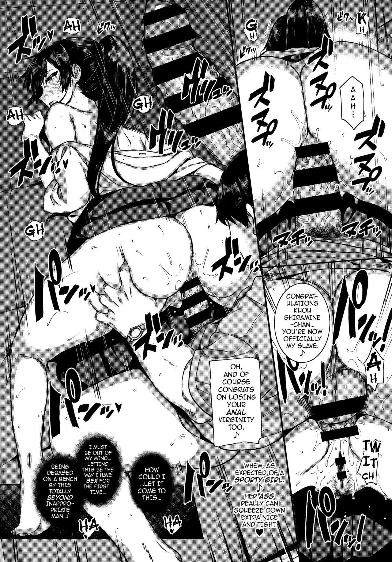 [Katsurai Yoshiaki] Amatsuka Gakuen no Ryoukan Seikatsu | Angel Academy's Hardcore Dorm Sex Life 1-2, 3.5-5 [English] {darknight} [Digital] 139