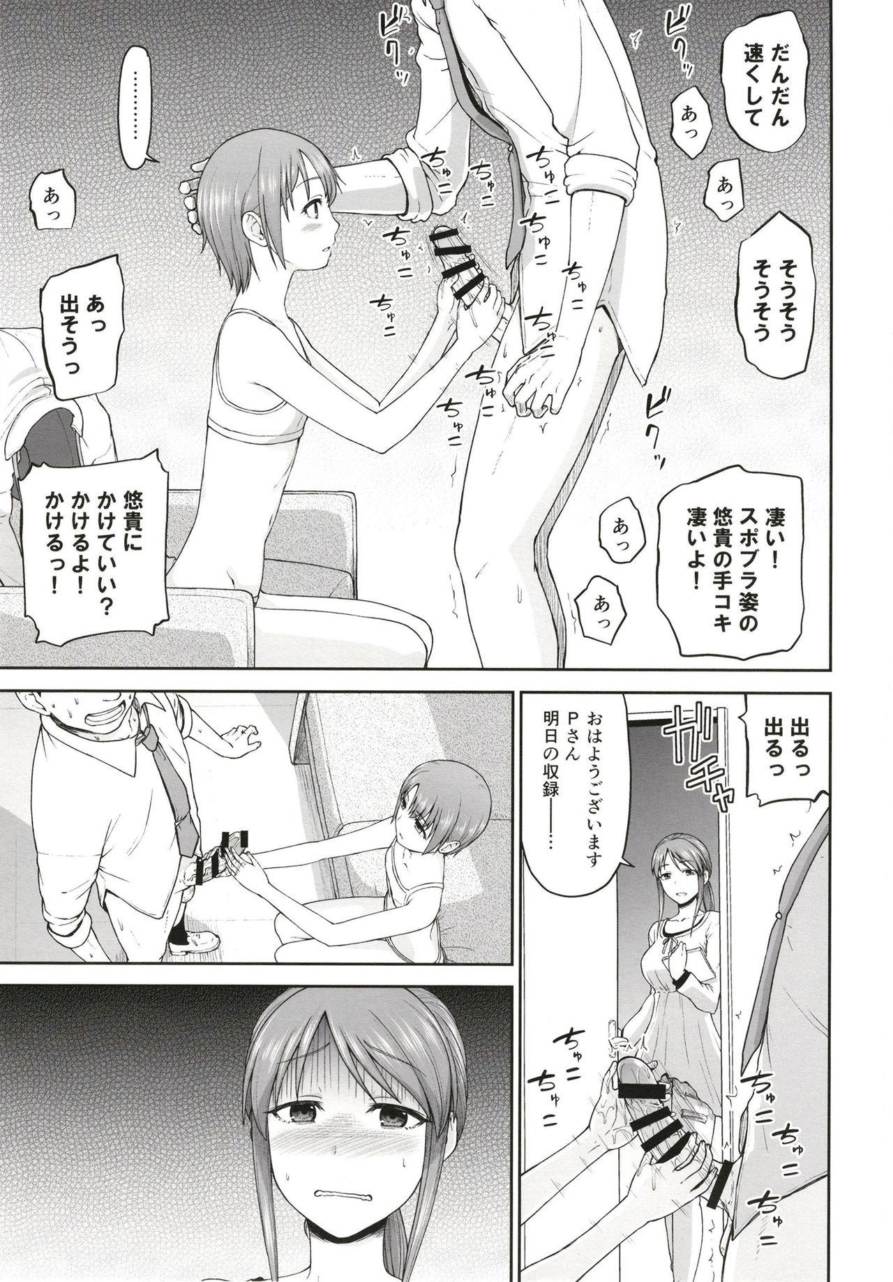 [Koppun (Hone)] Mifune-san to Otokura-chan to Saimin Sex (THE IDOLM@STER CINDERELLA GIRLS) [Digital] 4