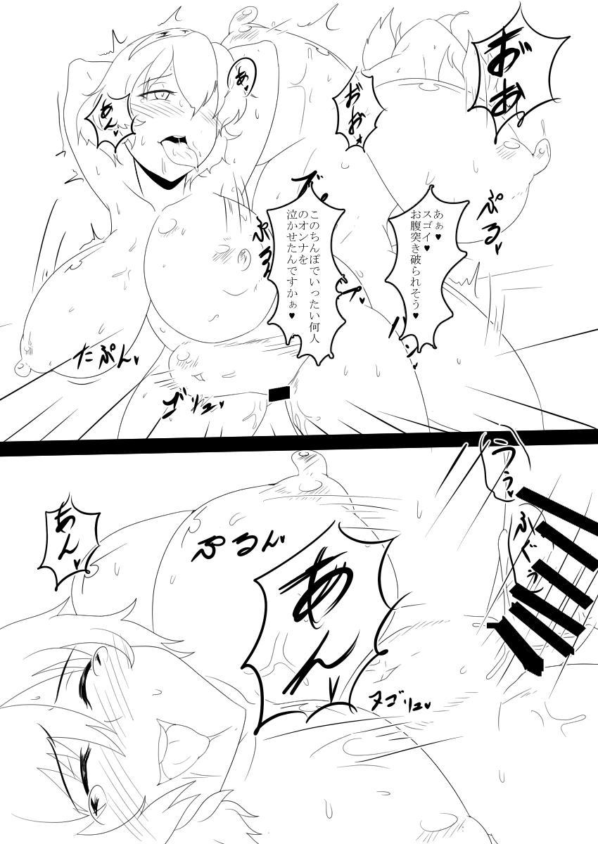 [Black_Sugar(Kari)] Touhou Futabusa ~ Yuuka Kazami ~ 3 (Touhou Project) [Digital] 15
